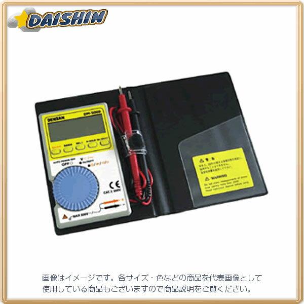 ジェフコム ポケットデジメーター DM-500S [A030423]