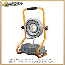 ジェフコム 【個人宅不可】 LED投光器 充電タイプ PDSB-03040S [A120104]
