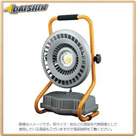 ジェフコム 【個人宅不可】 LED投光器 充電タイプ PDSB-03080S [A120104]