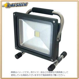 ジェフコム 【個人宅不可】 LED投光器(充電タイプ) PDSB-04030SC [A120103]