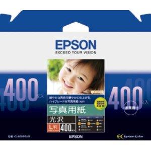 エプソン 写真用紙<光沢>L判 400枚 [72967] KL400PSKR [F011703]
