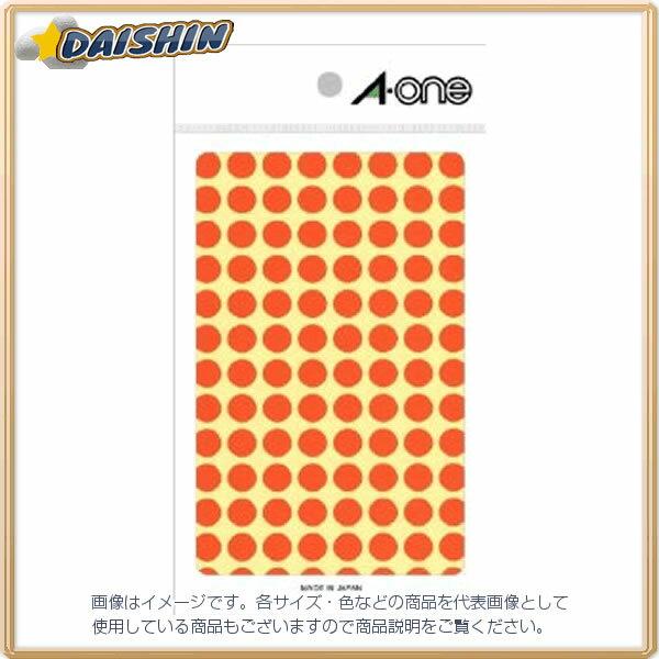 エーワン カラーラベル9mm丸 橙 [33440] #07005 [A200201]