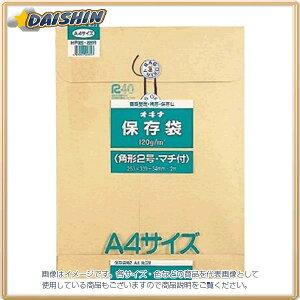 【◆◇マラソン!ポイント2倍!◇◆】オキナ 保存袋 角2 A4 320 2枚入 [757432] HP320 [F020318]