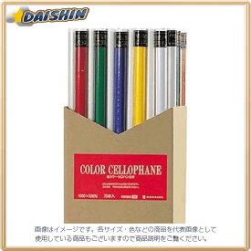 オキナ 全判カラーセロファン 青 [757053] CCZBU [F020318]