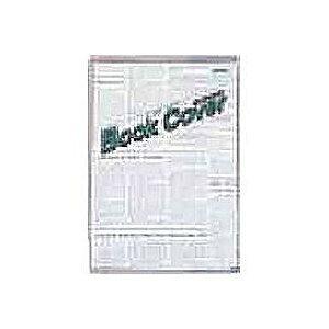 【◆◇マラソン!ポイント2倍!◇◆】共栄プラスチック 高級ブックカバー B5 [801240] B-150 [F020315]