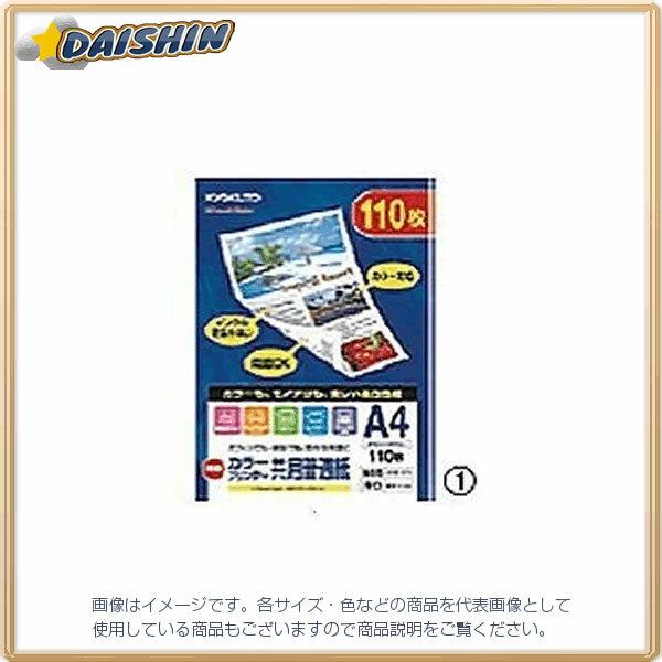 キョクトウ カラープリンター共用紙A4 (110枚) [987434] OFRHP001A4 [F060400]
