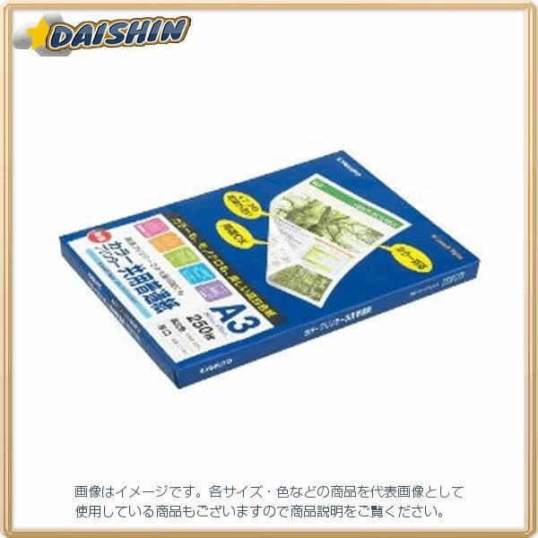 キョクトウ カラープリンター共用紙A3 (250枚) [987436] OFRHP003A3 [F060400]