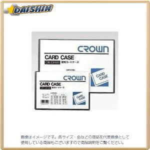 クラウン カードケース(ハード)B2 [6193] CR-CHB2-T [F011511]