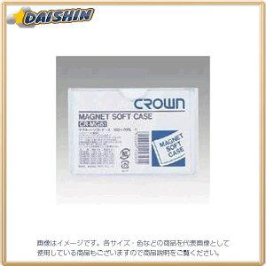 クラウン マグネットソフトケース(名刺用) [33367] CR-MG61-W [F011511]