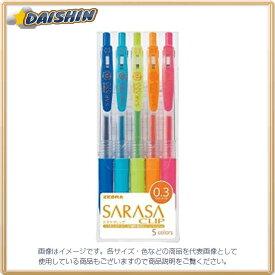ゼブラ サラサクリップ0.3 5色セットA [22525] JJH15-5CA [F020310]