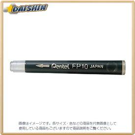 ぺんてる ぺんてる筆携帯用専用カートリッジ [30997] FP10-A [F020310]