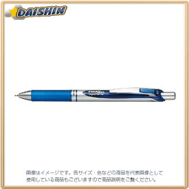 ぺんてる エナージェルノック式 0.4mm 青 [22518] BLN74-C [F020310]