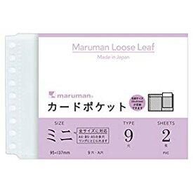マルマン 95X137 カードポケットミニ [139000] L486 [F011509]