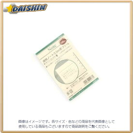 レイメイ藤井 RF システム手帳リフィル [900409] DPR251 [F060500]