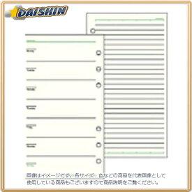 レイメイ藤井 RF システム手帳リフィル [46901] DR272 [F060500]