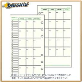 レイメイ藤井 RF システム手帳リフィル [46902] DR274 [F060500]