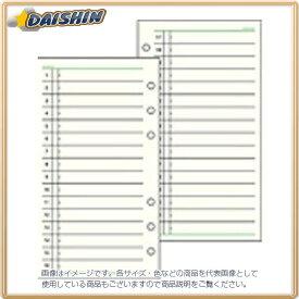 レイメイ藤井 RF システム手帳リフィル [900433] DR275 [F060500]