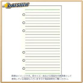 レイメイ藤井 RF システム手帳リフィル [46904] DR277 [F060500]