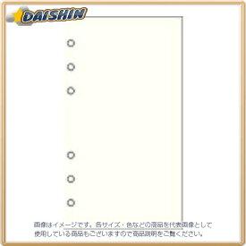 レイメイ藤井 RF システム手帳リフィル [46905] DR279 [F060500]