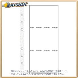 レイメイ藤井 RF システム手帳リフィル [900455] DR326 [F060500]