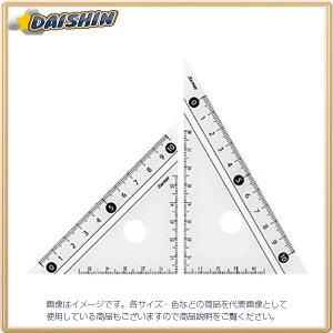 レイメイ藤井 RF 白黒三角定規 ホワイト [291175] APJ251W [F020310]