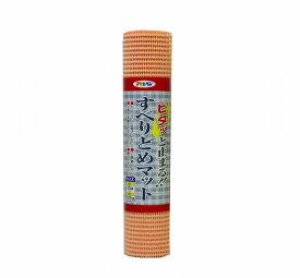 アサヒペン すべりどめマット LF11-30P [A061811]