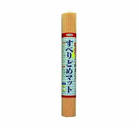 アサヒペン すべりどめマット LF11-45P [A061811]