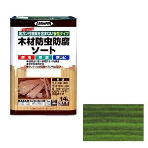 アサヒペン 木材防虫防腐ソート グリーン [A190706]