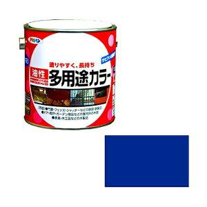 アサヒペン 油性多用途カラー 青 [A190706]