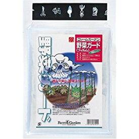 キンボシ 野菜ガード 10枚入 #7021 [B031603]