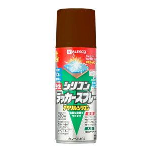 カンペハピオ ALESCO 油性シリコンラッカースプレー ブラウン 420ML No.00587644052420 [A190601]