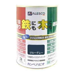 カンペハピオ ALESCO 1回塗りハウスペイント ブルーグレー 0.5L No.00027640371005 [A190601]