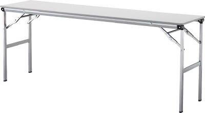 アイリスチトセ 折畳みテーブルLOT 棚無し1545サイズ ライトグレー LOT-1545-LGY [F010401]