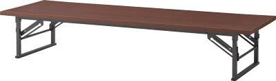 アイリスチトセ 折りたたみテーブル OTシリーズ OTZ-1860 T [F010401]