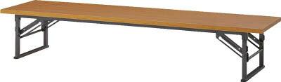 アイリスチトセ 折りたたみテーブル OTシリーズ OTZ-1845 RO [F010401]
