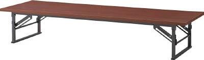 アイリスチトセ 折りたたみテーブル OTシリーズ OTZ-1860 RO [F010401]