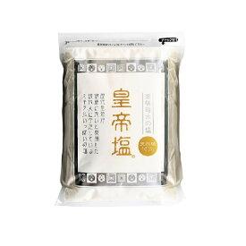 【公式・国内正規代理店】皇帝塩1kg