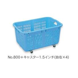 岐阜プラスチック工業 プラスケットNO800 キャスター付 1.5インチ 自在車X4 色ブルー