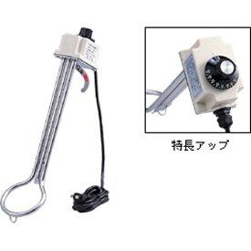 フジマック(FUJIMAC)投げ込みヒーター(サーモスタットヒーター温度調整付)SH-1000S