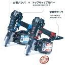 マキタ 高圧エア釘打 AN635H (赤)エアダスタ付