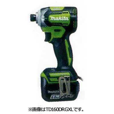 マキタ 充電式インパクトドライバ14.4V 3.0Ah(ライム) TD160DRFXL (電池2個・充電器・ケース付)