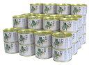 釧路のいわし 味噌煮 150g×48缶入【送料無料】