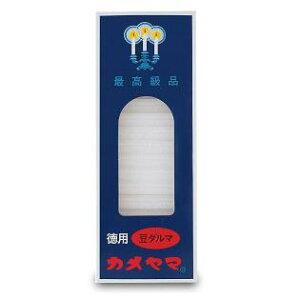 カメヤマ 小ローソク 徳用豆ダルマ (225g)