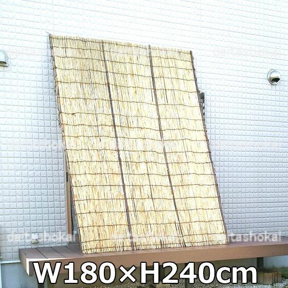 【棕櫚縄】黒竹よしず(たてず・たてすだれ)高さ240×巾180cm(黒竹8×6尺)