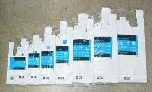 ラップインレジ袋エコロジー 白 S (旧30号) 100枚入