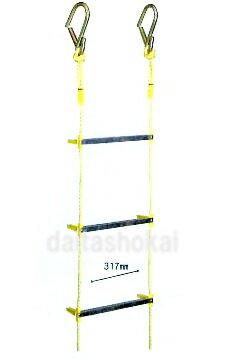 アルミ縄はしご5m