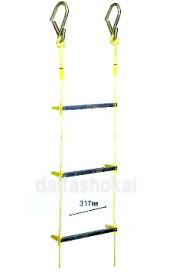 アルミ縄はしご 20m(小カギ付)