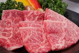黒毛和牛カルビ焼肉250g バーベキュー用 美味しい 焼肉 ファミリセット お弁当 おかず ホットプレートで 焼肉 お中元 の1品に。