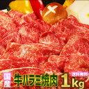 送料無料!国産牛 旨味ハラミ焼肉 1kg【250g×4】4人〜6人前 バーベキュー用 柔らかい 美味しい 国産牛 ハラミ 焼肉 …
