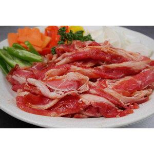牛肉薄切り野菜炒め用(プルコギ風)250g 牛丼 野菜炒め チャプチェ 等に お弁当 おかずに うどんや お好み焼き カレー の具に お中元 の1品に。